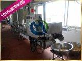 恆品機械hp-300型蝦球全自動上漿機上糠機