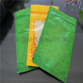 定制茶叶内包装袋小包花茶铝箔袋休闲食品复合袋