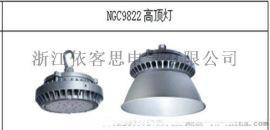 100W大功率LED防水防尘防腐灯厂房LED高顶灯
