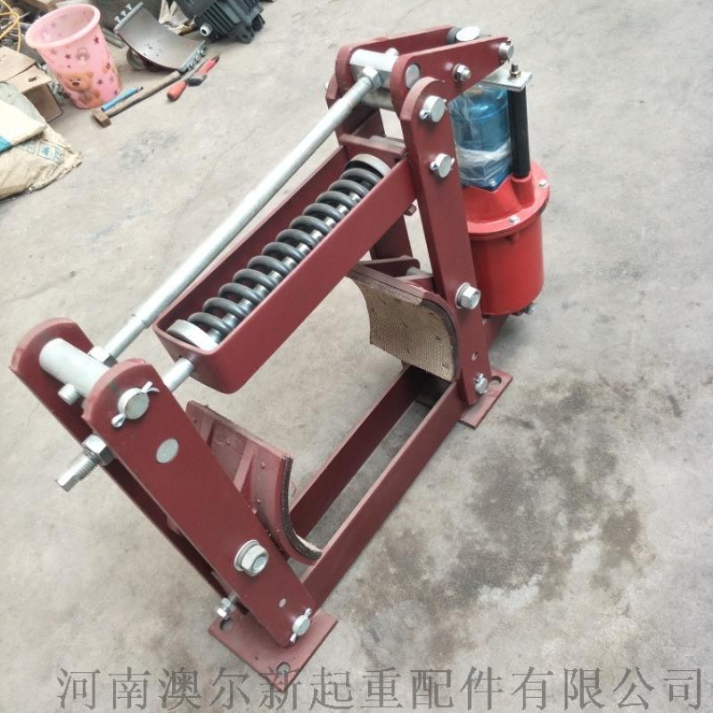 制動器廠家  起重機電力液壓制動器