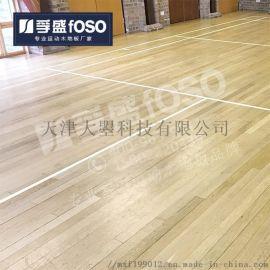 孚盛篮球场专用木地板 厂家直销体枫桦木实木运动地板