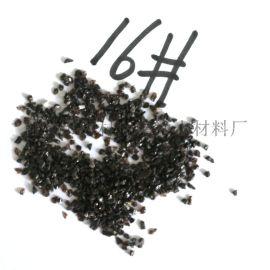棕刚玉磨料 金刚砂耐磨地坪 优质除锈专用磨料