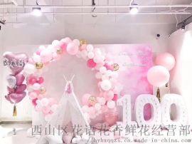 昆明花語花香氣球婚禮氣球商場布置