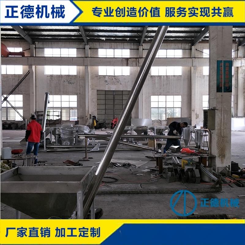 供應ZD傳動上料機廠家直銷自動送料傳動上料機