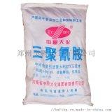 厂家直销大化三聚氰胺 蜜胺 蛋白精 树脂催化剂