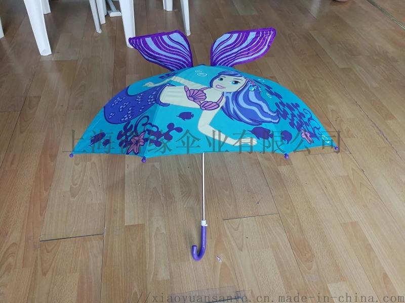 防夾手兒童傘、兒童傘立體、創意造型兒童傘定製
