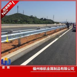 波形护栏厂家供应三明公路护栏板防撞波形护栏