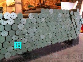超高分子量聚乙烯板|链条导轨|LDPE棒材山东产地