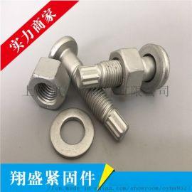钢结构扭剪型螺栓 10.9级扭剪型高强螺栓