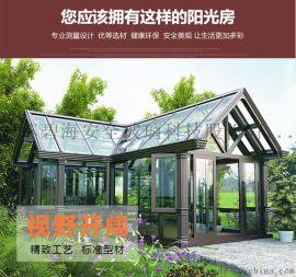 中空鋼化玻璃陽光房 蘇州碧海陽光房