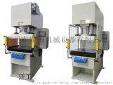 蘇州伺服油壓機廠家直銷 10T-100T供應