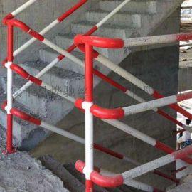 楼梯临边防护栏杆  定型工地基坑护栏