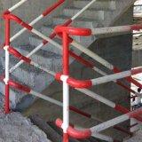 樓梯臨邊防護欄杆  定型工地基坑護欄