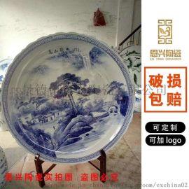 青花山水大盘 酒店海鲜大盘 景德镇厂家直销陶瓷盘子