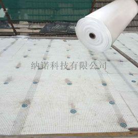 建筑屋顶保温材料气凝胶毡