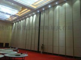 重庆酒店活动隔断墙厂家包厢移动隔墙设计安装原装现货