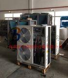 深圳空氣能熱水器廠家