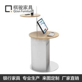 网银操作台、电子互动桌 兴业银行家具厂家专业定制