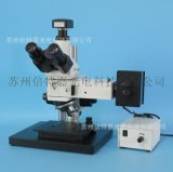 ICM100-T310型金相顯微鏡  上海現貨