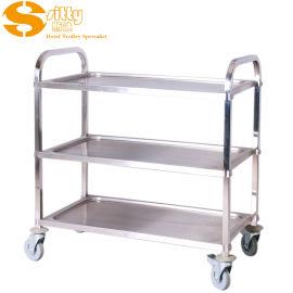 SITTY斯迪90.8333-1三层钢 水服务车