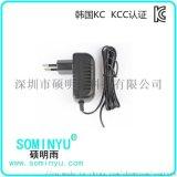 KC认证插墙式韩规电源适配器24v0.5a
