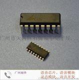 OTP语音芯片AP89042