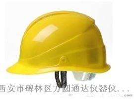 西安安全帽,西安哪里有卖安全帽