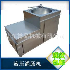 供应烤肠液压灌肠机大型火腿肠灌装设备