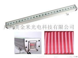 24顆全彩洗牆燈新全結構防水LED洗牆燈 戶外橋樑河道洗牆燈 外控洗牆燈