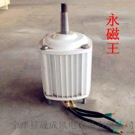 5000w水平轴风力发电机永磁电机个性化定制