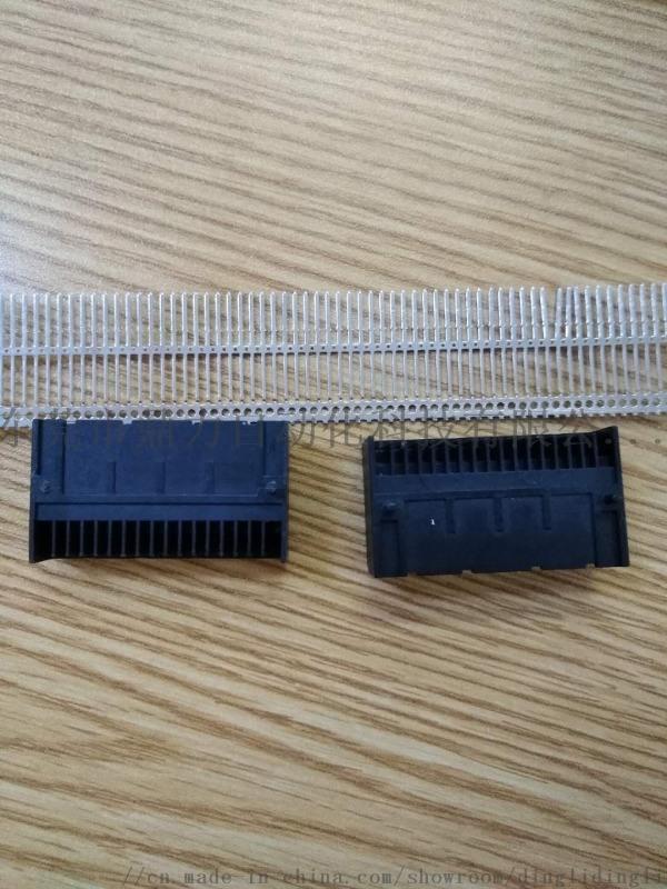供应节省人工汽车连接器自动插针机
