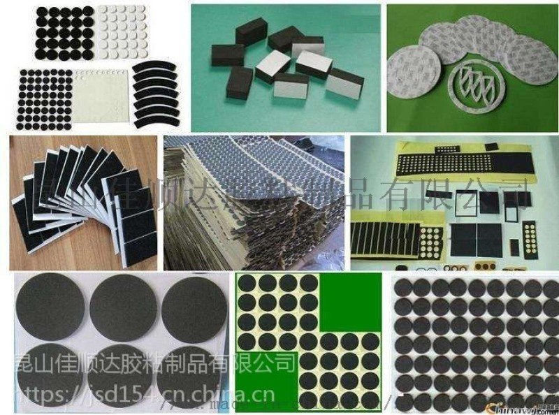 杭州无泡孔泡棉胶垫,eva黑色海绵胶垫