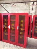 定制消防组合柜|消防安检柜生产厂家