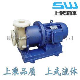 CQB-F型氟塑料磁力泵 CQB-F型耐腐蚀磁力泵