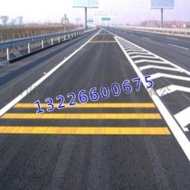 道路劃線 車位線深圳施工隊 箭頭線 熱熔劃線施工隊