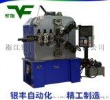 浙江彈簧機廠家直銷cnc660壓簧機