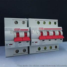光伏失压断路器 智能自动重合闸ZSGF-100Z