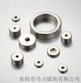 钕铁硼磁铁 孔小包装磁铁 强力圆环磁铁