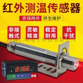 红外测温仪 非接触式测温仪