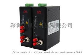 ControlNet总线光纤转换器,波浪纹铝制机壳