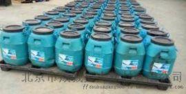 北京远大洪雨丙烯酸盐注浆灌浆堵漏防水材料