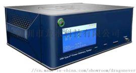 USB Type C PD测试仪 PD协议分析仪