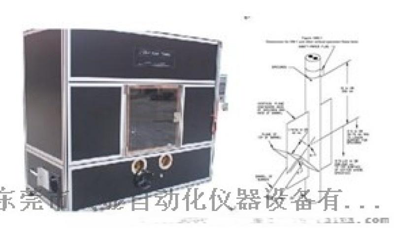 大型燃烧柜-UL1581燃烧试验机