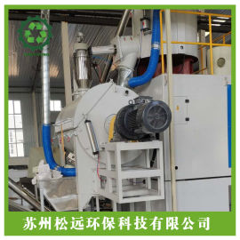 pvc粉末混合机设备