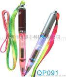厂家直供七彩吊带发光笔LED闪光圆珠笔广告礼品笔