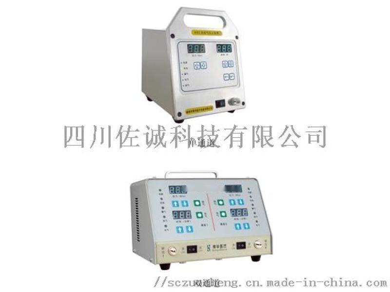 自动气压止血仪Bhz-ⅱ型单/双通道便携式