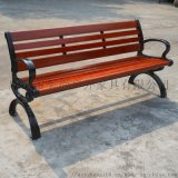 廠家直銷可定制各種類型公園椅