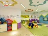 佰色幼儿园设计早教机构设计景园场地规划