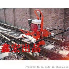 内燃道岔打磨机多功能钢轨打磨器