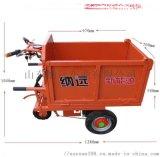 纳远工地电动灰斗车,拉货农用小三轮车,工地搬运手推